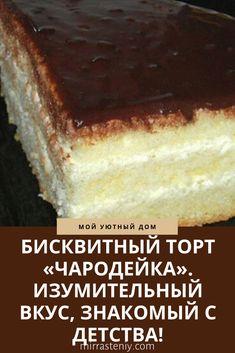 Ideas Cheese Cake Cake Baking For 2019 Cake Mix Recipes, Fruit Recipes, Cheesecake Recipes, Cupcake Recipes, Dessert Recipes, Cake Decorating With Fondant, Cake And Cupcake Stand, Banana Dessert, Chocolate Chip Recipes