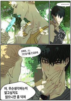 Yuri, Days Manga, 19 Days, Boyxboy, Cute Boys, Webtoon, Anime Guys, Manhwa, Really Cool Stuff