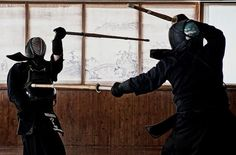 "Kendo The art of war. Sun Tzu said: ""By means of these seven considerations I can forecast victory or defeat."""