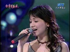 蔡幸娟_魯冰花(200606)