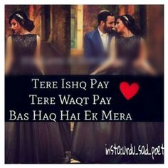 bas haq h 1 mera.aur kissi ka b nhi Love Quotes With Images, True Love Quotes, Girly Quotes, Best Love Quotes, Quotes Images, Love Romantic Poetry, Romantic Love Quotes, Romantic Couples, Photo Quotes