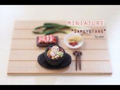 """폴리머 클레이 """"삼계탕"""" 미니어쳐 만들기 Polymer clay Korean Food """"SamGyeTang"""" Miniature - YouTube"""