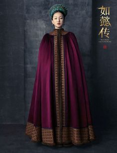 Promo Round-up: Ruyi's Royal Love in the Palace Dynasty Clothing, Chinese Emperor, Kimono, Chinese Clothing, Oriental Fashion, Chinese Actress, Chinese Culture, Royal Fashion, Historical Clothing