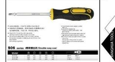 JH-S06B double end screwdriver