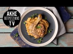 Κοτόπουλο με Πατάτες στη Χύτρα Ταχύτητας Επ. 56 | Kitchen Lab TV | Άκης Πετρετζίκης - YouTube