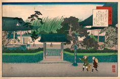 44º estación: Ishiyakushi Painting, Art, Parking Lot, Voyage, Art Background, Painting Art, Kunst, Paintings, Performing Arts