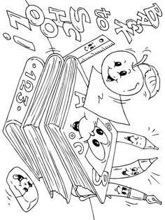 Coloring page back to school - coloring picture back to school. Free coloring sheets to print and download. Images for schools and education - teaching materials. Img 22690.