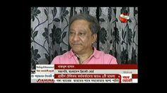 বাংলাদেশ ক্রিকেট দলকে ১ কোটি টাকা পুরুস্কা 2017 March 20 Bangladesh Cricket News Live