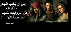 """دجلة الناصري (@DIJLA85)   تويتر"""" الكذب لا يحتاج اعصار .. تكفيه زخات مطر غيمات_ تُعريه """" #ق_ق_ج #دجلة_الناصري #قصص_قصيرة_جدا"""