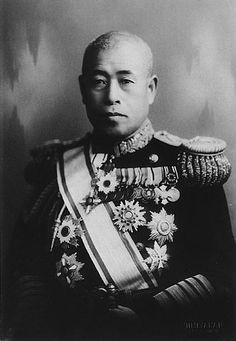 Yamamoto Isoroku, original name Takano Isoroku (born April Nagaoka, Japan—died April Solomon Islands), Japanese naval officer who masterminded the surprise attack on the U. naval base at Pearl Harbor on Dec.