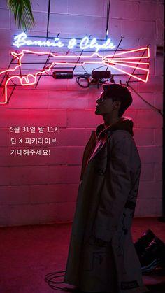 DΞΔN || dean || 딘 || club eskimo || kpop || zico || zion t || crush || taeyang…