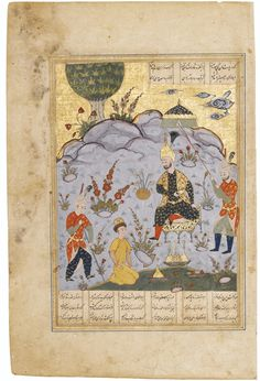 AN ILLUSTRATED AND ILLUMINATED LEAF FROM A MANUSCRIPT OF FIRDAUSI'S SHAHNAMEH: BUZURJMIHR PRESENTS THE SHOE-MAKER'S OFFER TO ANUSHIRVAN, QAZWIN, SAFAVID PERSIA, FROM A MANUSCRIPT COPIED BY MUHY AND DATED AH975/1563AD