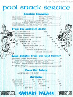 s04_caesars_palace_pool_snack_service_front.jpg (1024×1350)