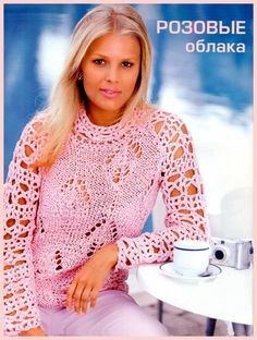 Click to view pattern for - Delicate pink blouse
