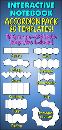 Interactive Notebook Templates - Easy to Cut Accordion Pack - 94 Templates