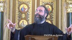 """Αγιοτόπια: """"Οχι μόνος μου, αλλά με τον Θεό.."""" Του π. Ανδρέα Κονάνου Youtube, Youtubers, Youtube Movies"""