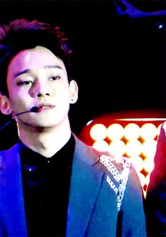 Chen gif