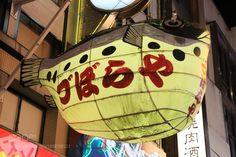 Popular on 500px : Osaka night  DOTONBORI by gozo_cedars