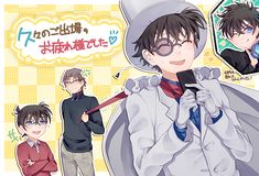 Detective Conan Shinichi, Conan Comics, Kaito Kuroba, Kaito Kid, Kudo Shinichi, Case Closed, Magic Kaito, Cartoon Characters, Fan Art