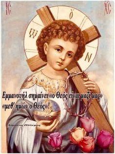 Christus Pantokrator, Orthodox Christianity, Jesus Quotes, Jesus Christ, Prayers, Princess Zelda, Faith, Fictional Characters, Icons