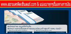 สมัคร บัตร เครดิต ไทย พาณิชย์ | เลือกบัตรที่ใช่ ตามใจคุณ สมัครบัตรเครดิต/ไทย_พาณิชย์ วงเงินสูง ดอกเบี้ยต่ำ อนุมัติเร็ว ติดต่อกลับภายใน 24 ชั่วโมง สมัครเลยวันนี้   #บัตรไอซีบีซี #บัตอิออน #สินเชื่ออิออน #บัตรอีซี่บาย #พร้อมเพย์กรุงศรี #บัตรเซ็นทรัล #สินเชื่อเซ็นทรัล   #สินเชื่อทิสโก้ #สินเชื่อเอมันนี่ #สินเชื่อเงินติดล้อ #สินเชื่อไทยเครดิต #ธนาคารไทยเครดิต #สินเชื่อธุรกิจ #สินเชื่อsme #สินเชื่อtisco #บัตรโลตัส #บัตรเครดิตโลตัส