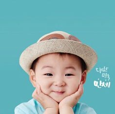 Have a nice day! #SongMinguk