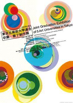 Graduation Exhibition - 5 Tokyo Art Universities