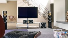 Bowers & Wilkins guide to listening in surround sound