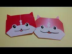 고양이 얼굴 색종이 접기 - Origami Confetti Pretty cat - YouTube