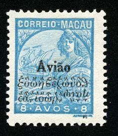 Macao (Macau)  Air Post 1936 Scott C5 8a bright blue Stamps of 1934 overprinted