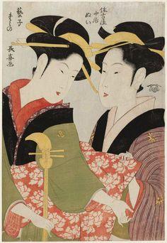 UKIYO - E.......BY EISHOSAI CHOKI....PARTAGE OF ARTIST SALON OF JAPAN.....ON…
