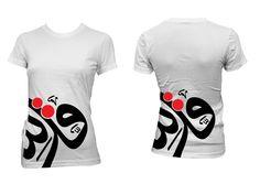arabic typography t- shirt