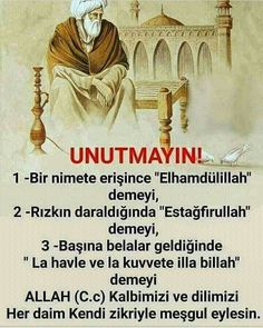 Allah Islam, Islam Quran, Word 2, Ftm, Biro, Kendo, Karma, Religion, Prayers