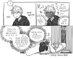 Jelsa comic part Elsa has a fever and Jack is taking care of her Jelsa, Pixar, Funny Disney Jokes, Gravity Falls, Jack Frost And Elsa, Anime Galaxy, Disney Crossovers, The Big Four, Drawing Base