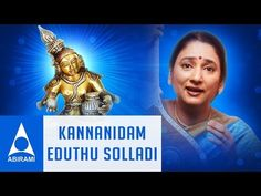 Kannanidam Eduthu Solladi | Muraleedhara | Devotional Songs | By Krishnan - YouTube