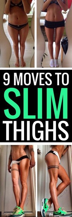 9 exercises to some seriously sexy slim thighs. http://amzn.to/2ssKnYB