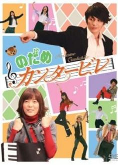 This is probably the most popular cover for Nodame Cantabile. -- Nodame Cantabile