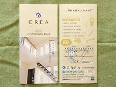 TMC様 CREAパンフレット|COLORS カラーズ | 山口県岩国市 グラフィックデザイン 広告制作