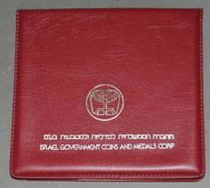 Israel Protective Case for the 1986 David Ben Gurion Centennial Bronze Medal