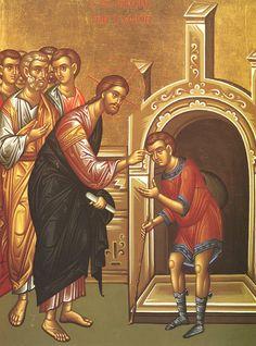 OCA - Sunday of the Blind Man