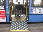 Disabled Accessibility - Transportation- Korea