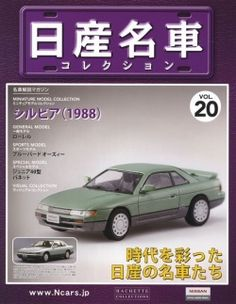 NISSAN meisha Collection vol.20 Silvia S13 HACHETTE