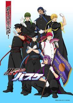 ♡Welcome to Anime Husbands Hell♡ — Kuroko no Basuke Cheering Squad Cute Anime Boy, I Love Anime, All Anime, Anime Guys, Anime Films, Anime Characters, Manga Art, Anime Art, Kuroko No Basket Characters