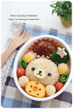 Rilakkuma bento Bento Box Lunch For Kids, Bento Kids, Cute Bento Boxes, Bento Food, Kawaii Bento, Japanese Bento Box, Japanese Snacks, Japanese Food Art, Bento Recipes