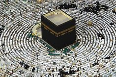 The Kaaba is located within the Grand Mosque at the heart of Mecca and is known as the house of God within the Islamic faith. Description from wn.com. I searched for this on bing.com/images