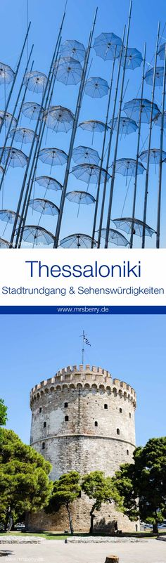 Griechenland: Sehenswürdigkeiten in Thessaloniki - ein Stadtrundgang in 4 Stunden: Regenschirme & Weisser Turm