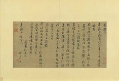 Letter to Yan Xiu in running script, by Zhu Xi (1130-1200). Southern Song dynasty (1127-1279). Album leaf, ink on paper. Photograph © National Palace Museum, Taipei.