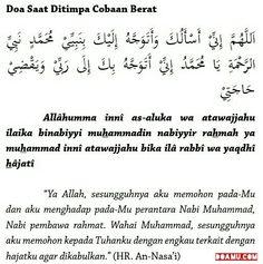 Doa saat ditimpa cobaan berat