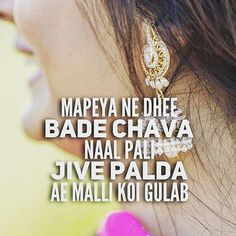 girls, india, and punjabi image Girly Attitude Quotes, Girly Quotes, Romantic Quotes, Happy Quotes, Positive Quotes, Fonts Quotes, True Quotes, Qoutes, Punjabi Captions