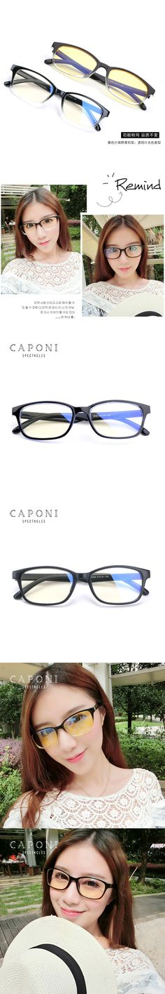 Caponi Computer goggles Women radiation-resistant glasses box myopia Radiation proof glasses frame 3208